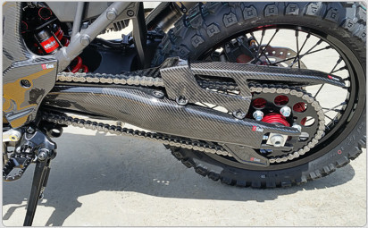 Carbon Chain Guard